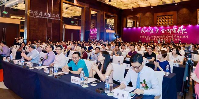 """2019年""""第五届羊城好医生""""等荣誉榜单公示"""