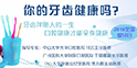 北京赛车规则介绍