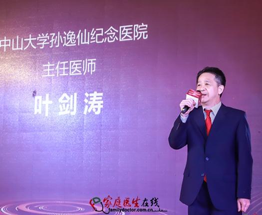 """叶剑涛:为健康中国贡献""""好医生""""的力量"""