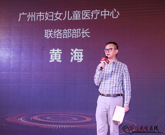 黄海:科普先行,助力健康中国