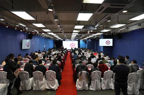 广东省临床医学学会互联网医院专业委员会2019年年会召开