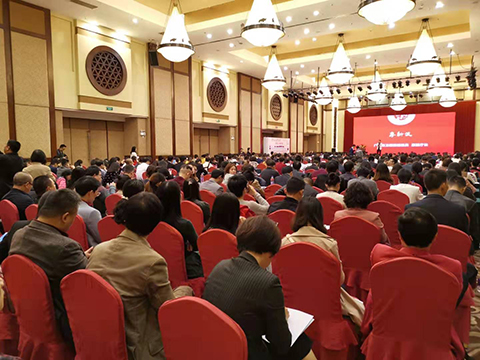 中国(广州)国际大健康产业交易博览会新闻发布会顺利召开