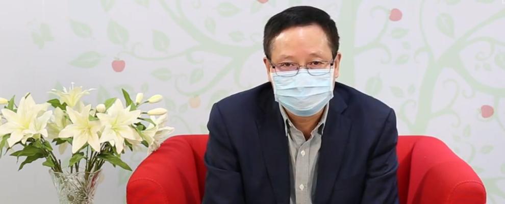 陈孝主任:疫情及长处方政策下如何保障合理安全用药