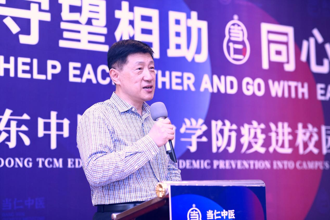 广东中医助学防疫进校园公益活动