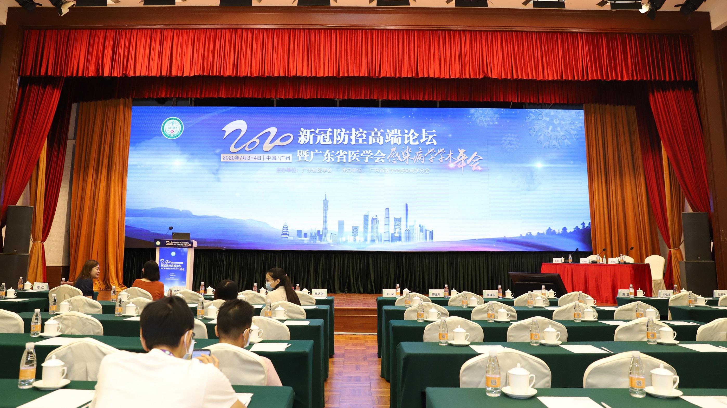 新冠防控高端论坛在广州举行 钟南山院士分享新冠研究新进展