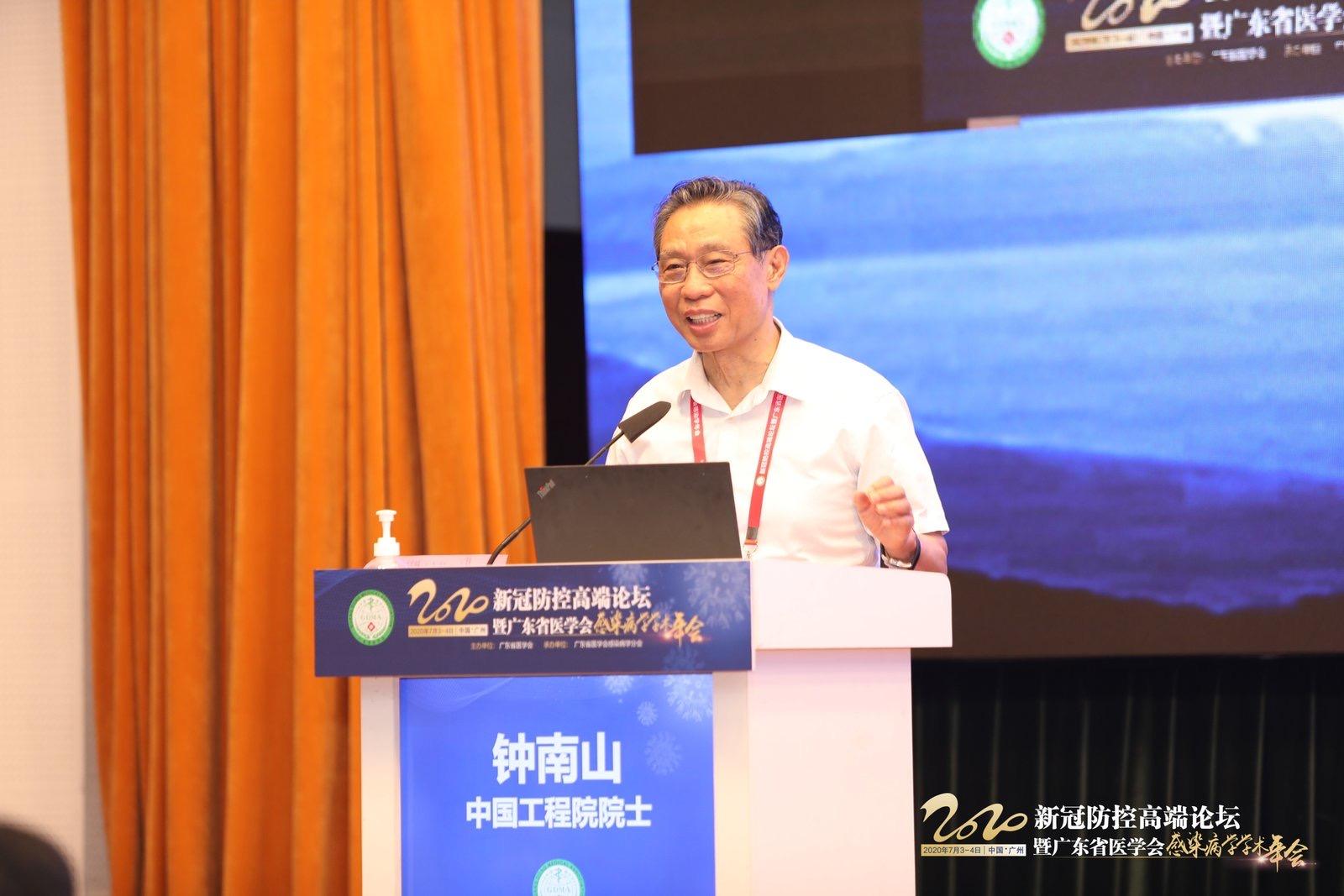 钟南山出席新冠防控高端论坛:群体免疫是攻克新冠的关键