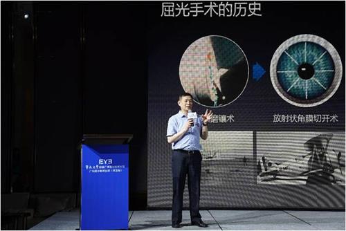 TICL虹膜导航新技术发布  近视矫正技术进入无痕精准时代
