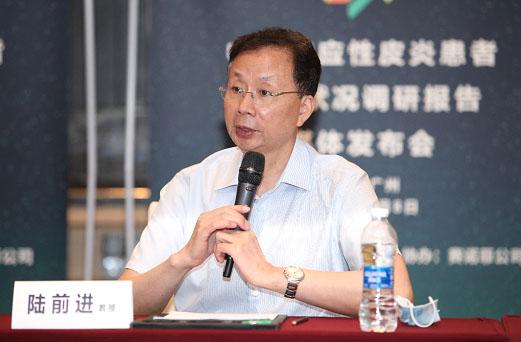《中国特应性皮炎患者生存状况调研报告》发布 千万患者迎来转机
