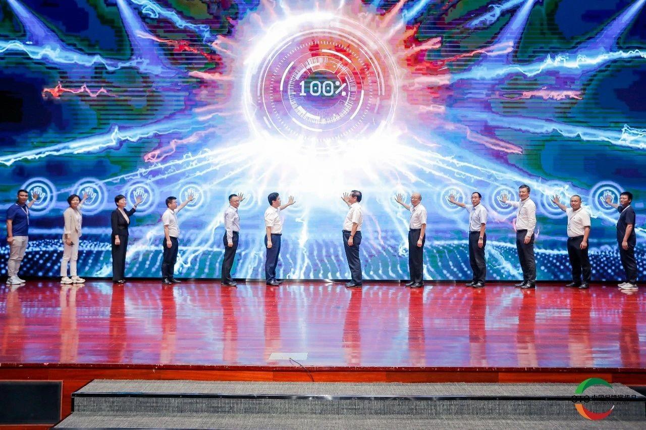 中国第三届OTC品牌宣传月在杭州隆重启动