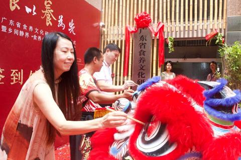 布局食养文化,倡导健康生活方式,广东食养文化研究中心正式揭牌