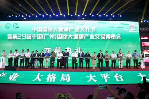 疫情仍在肆虐,全球的目光将再次投向中国,聚焦广州,锁定健博会