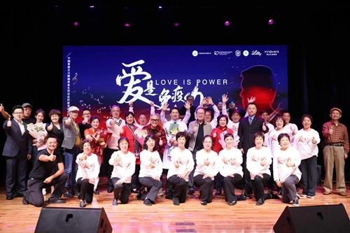 """""""爱是免疫力"""" 中国首部关注肺癌患者生存状态摇滚音乐舞台剧亮相"""