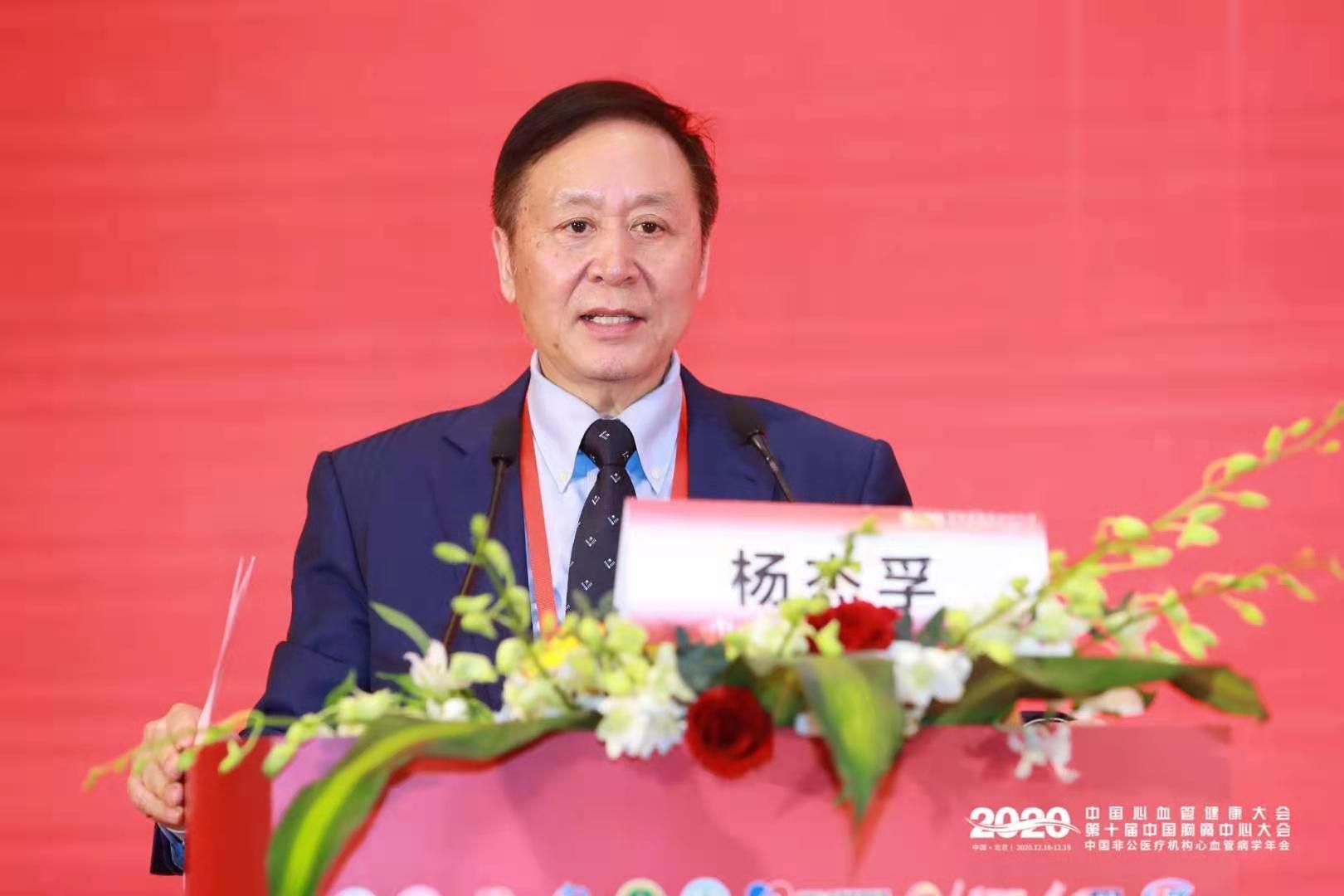 源动力·心选择丨2020中国心血管健康大会恩艾地卫星会