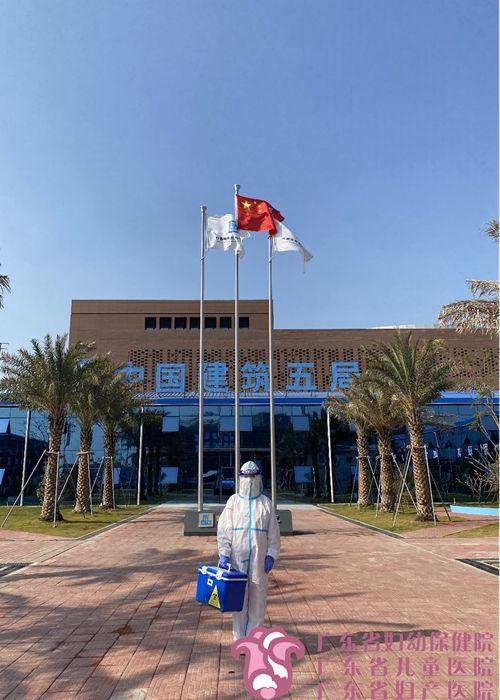 广东省妇幼保健院上门检测核酸  助企业员工顺利返乡