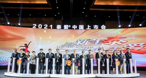 """御""""狼""""有术,中国开启SLE双靶新征程 全球首个SLE治疗创新双靶生物制剂泰它西普在华率先上市"""
