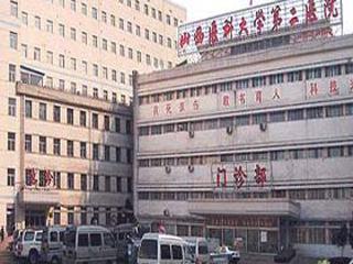 山西医科大学附属第二医院