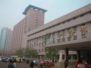 天津中医药大学第一附属医院
