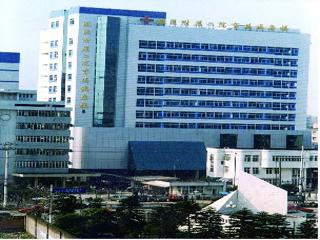 温州医学院附属第二医院