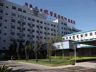 天津市武警医学院附属医院