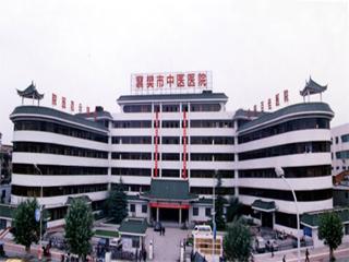 襄樊市中医院