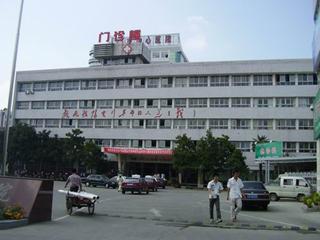 孝感市中心医院
