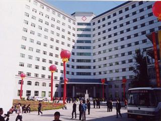 新疆自治区中医院