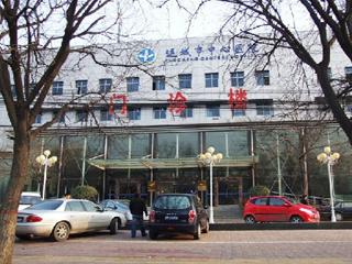 运城市中心医院