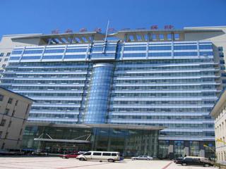 中国人民解放军第二一一医院