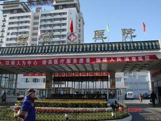 北京望京医院