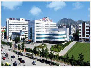 朝阳市中心医院