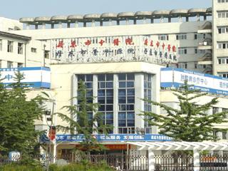 丹东市中医院