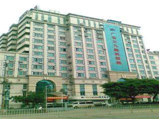 广东三九脑科医院