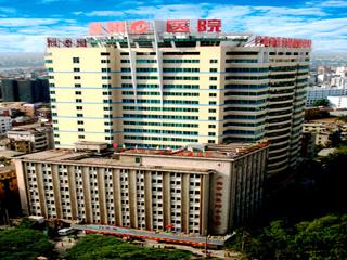 广西中医学院瑞康医院
