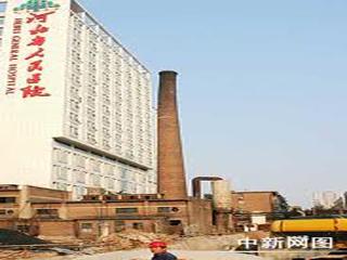 河北省人民医院