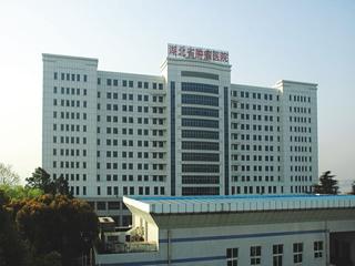 湖北省肿瘤医院