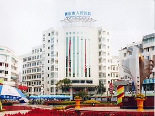黄山市人民医院
