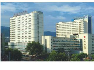 黄石市中心医院