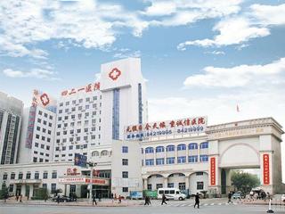 中国人民解放军广州第421医院