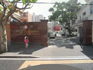 上海市眼病防治中心