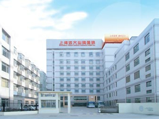 上海远大心胸医院