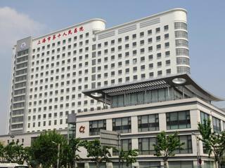 上海市第十人民医院
