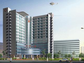 广州红十字会医院