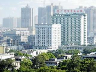 广州医科大学附属中医医院