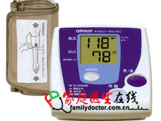 欧姆龙 智能血压计HEM-752型