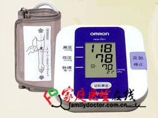 欧姆龙 电子血压计HEM-845