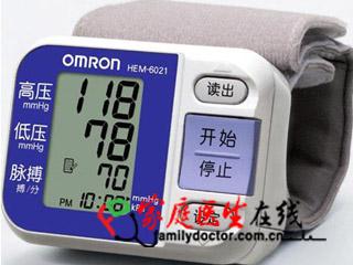 欧姆龙 电子血压计HEM-7206