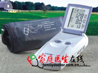 信利 腕式电子血压计DW700A