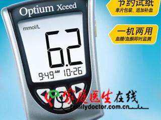 雅培 安妥超越血糖仪Optium