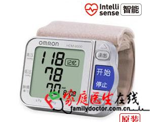欧姆龙 智能电子血压计HEM-6000J