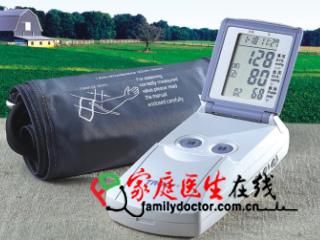 腕式电子血压计DW700A